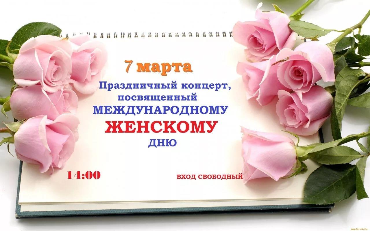 Прикольные, открытка на приглашение на 8 марта